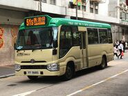 VY9685 Hong Kong Island 51S 16-02-2019