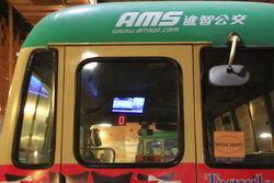 AMS TV