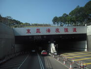Eastern Harbour Tunnel KLN Side 201102