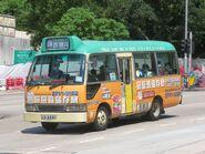 HKGMB 20 LN4961 20200815