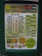 HKGMB 24M info