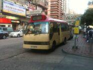 JS7279 Tsuen Wan to Kowloon City