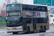 KMB 960P KN4207 20130513