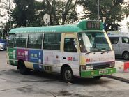 NA955 Hong Kong Island 51A 13-11-2019