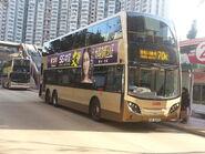 SW2475@70K(Wah Ming BT)