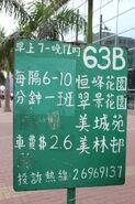 Tai Wai Stn MT-M1