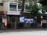 Cheung Sha Wan Jockey Club Clinic-1
