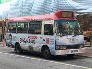 DA3272 Tai Po to Sheung Shui(To Luen Wo Hui departure) 22-10-2019
