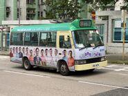 ED879 Kowloon 24 13-06-2020