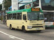 LH1200 Hong Kong Island 63A 06-12-2018