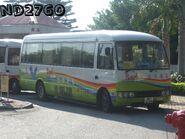 MH5169 NR924 Royal Palms