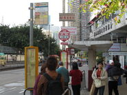 Ning Yuen Street 5