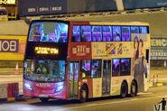 SH6299-178R