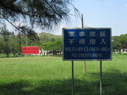 Tam Mei Barracks 2