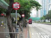 Yee Kok Court 20120602-5