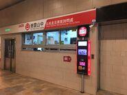 KMB Tsz Wan Shan(Central) bus office