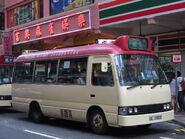 Mong Kok Fa Yuen Street PLB 6