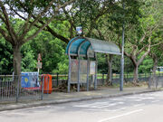 Tung Chung Rural Committee Office E1 20170714