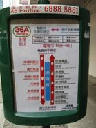 HKGMB 36A pigpaper