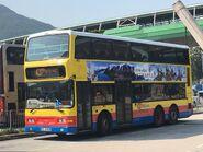 CTB 893 MTR Free Shuttle Bus S1A 01-10-2019