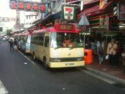 EF8086 Tsuen Wan to Shek Lei