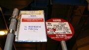 KMB 93M,CHT 692P,TVB1 Choi Ming Stop flag