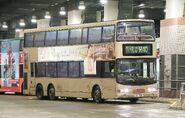 KMB MF5119 R40