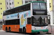 N 5027 111P ChoiFook
