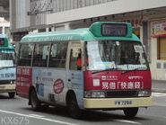 HGMB 50M FW7286
