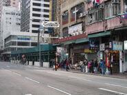 Hing Wah Street Cheung Wah Street CPR