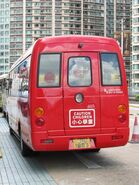 Jackson Bus 30-seater Rosa JH1883 rear