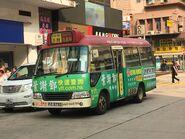 PZ3733 Kowloon City to Tsuen Wan 19-03-2019