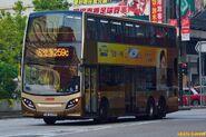 SK2399 259C