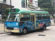 UM7558 Hong kong Island 58M 17-01-2020