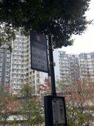 2016 MTR Bus new flag at Chi Lok Fa Yuen
