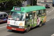 Central-HongKongPark-GMB28-P0466