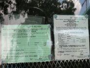 KR21 permits 20180701