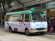 MX3667 Hong Kong Island 63A 16-02-2019