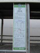 NLB 37 info eff 20100829