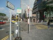 New Lantao Bus 1R Inter Continental