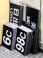 Plastic Plates (Mei Foo)