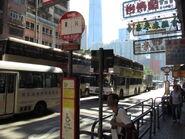 Shanghai Street Jordan Road 2