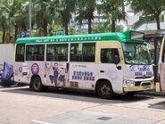 VJ6795 GMB 46