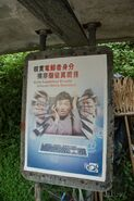 WanChai-MountButlerRoad-8823