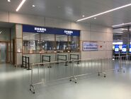 HZMB Zhuhai Port Group ticket office 19-06-2019