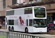 LF4456 297 (5)