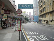 Ta Chuen Ping Street S1