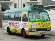 Tsing Chuen Wai 5