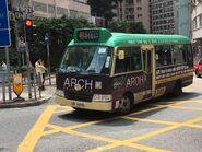 UR4446 Hong Kong Island 45A 13-05-2019