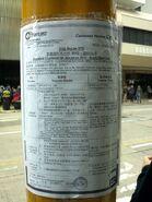 HK Marathon 2012 973 diversion notice
